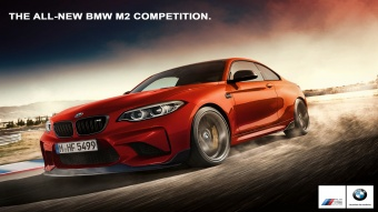 بي إم دبليو تعلن عن موعد طرح طراز M2 Competition !