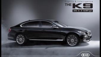 تسريب مواصفات وأسعار كيا K900 الجديدة كلياً 2019 !